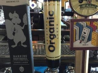 Mill St Organic Beer Tap Handle