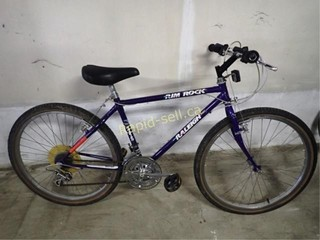 18 Speed Raleigh