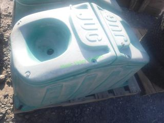 JUG Insulated Water Trough