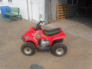 Like New 50cc Youth ATV