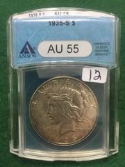 1935-S ANACS AU55 Peace Dollar