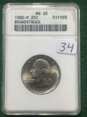 1980-P ANACS MS65 25¢ U.S. Broadstruck Quarter