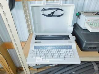 Vintage Smith Corona XE 5100 Portable Electric Typewriter
