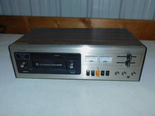 Vintage Sharp Stereo 8 Track Record Deck