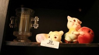 Pattern Glass Spooner & Two Figural Planters