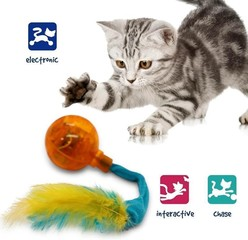 Pet Craft Supply Crazy Cat Electronic Wiggling Cat