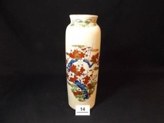 Japanese Flower Vase 10  x 31 2