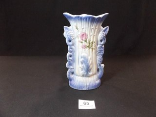 Asian Iridescent Vase  8