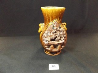 Japanese Banko Ware Carved Vase  81 2