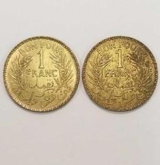 2 Tunisia Franc Coins 1941
