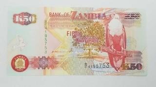 1992 Zambia K50 Bank Note