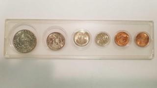 Philadelphia 1997 U.S. Mint Coin Set
