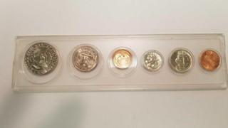 1996 Philadelphia P Mint Coin Set 6