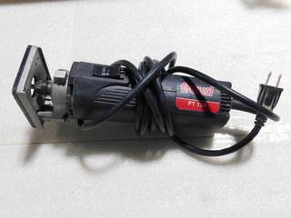 Freud FT750 Laminate Trimmer / Router