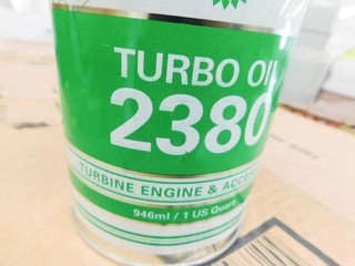 BP Turbo Oil