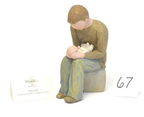 Willow Tree Figurine - Title is New Dad