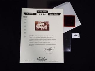 Kang Rhee letter with Karate School Negative