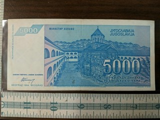 Foreign banknote