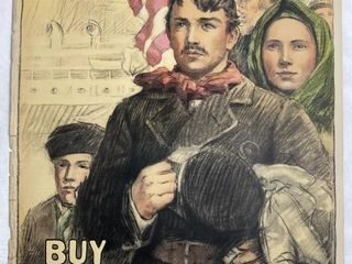 Antique WW1 Third Liberty Loan Poster
