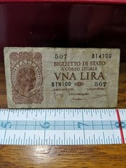Vintage foreign bank note