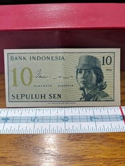 Vintage foreign bank note 1964