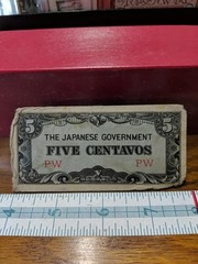Vintage foreign banknote