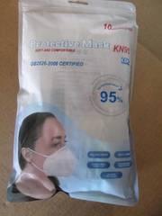 KN95 Face Masks