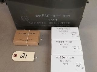 (850RDS) 5.56mm Ammo With Ammo Box