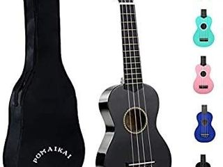 POMAIKAI Soprano Wood Ukulele Rainbow Starter Uke Hawaii kids Guitar 21 Inch with Gig Bag for kids Students and Beginners  Black