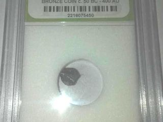 Roman Widows Mite Bronze coin. 50 BC - 400 AD