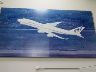 Boeing 747 Picture, approx. 8' H X 12' Wide, (4-3' panels wide)