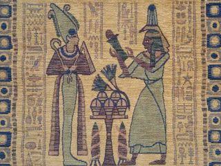 Eygpt tapestry rug