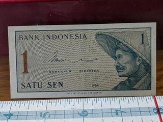 1964 vintage foreign bank note