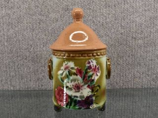 Vintage Czech Vase w lid   Made in Czechoslovakia   7 1 2  Tall