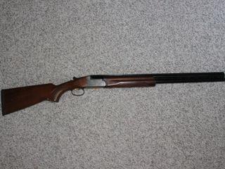 #633 American Arms 12 Gauge Shotgun