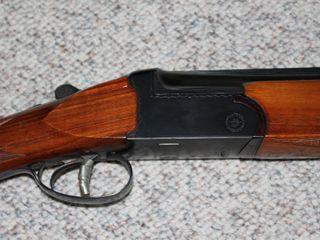 #646 Surprisingly Large and Heavy Shotgun
