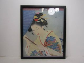 Original Japanese Woodblock Art Geisha Bijin In The Rain Signed