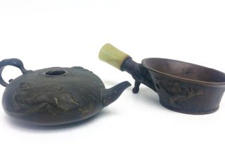Antique Oriental Bronze Silk Iron w/Jade Handle & Early Bronze Water Pot