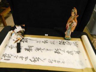 Asian Scroll  Doll  Wall Decor