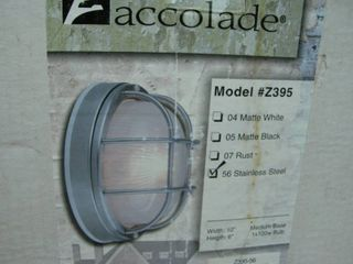 Accolade Outdoor Light