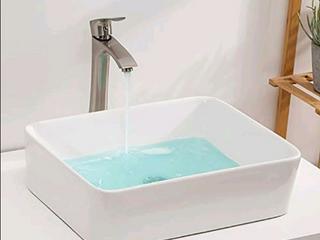 24 x16  Rectangle Ceramic Bathroom Vessel Sink  Retail 91 49