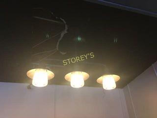 3 Bulb Bar Overhead Light