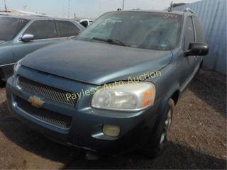 2005 Chevrolet Uplander 1GNDV33L45D305616 VAN