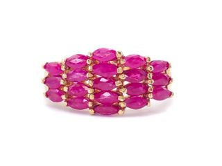 Radiant 2.47 Carat Natural Ruby Cluster Estate Ring in 14k Yellow Gold; $3750