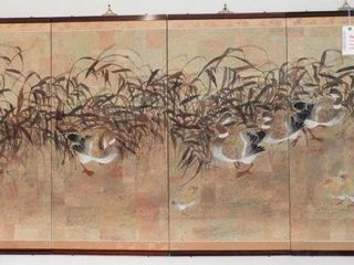 Lot # 4171 - Chinese four panel hand painted