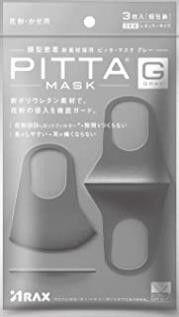 ARAX Pitta Mask  Gray  0 13 Pound