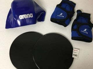 ASSORTED EXERCISE TRAINING ITEMS