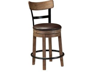 Carbon loft Sircar light Brown Swivel Counter Height Bar Stool
