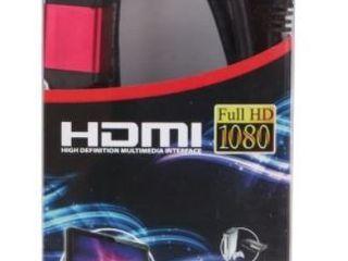 GBB HDMI Full HD 1080