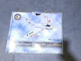 desktop F 9F cougar